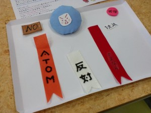 okimochi3